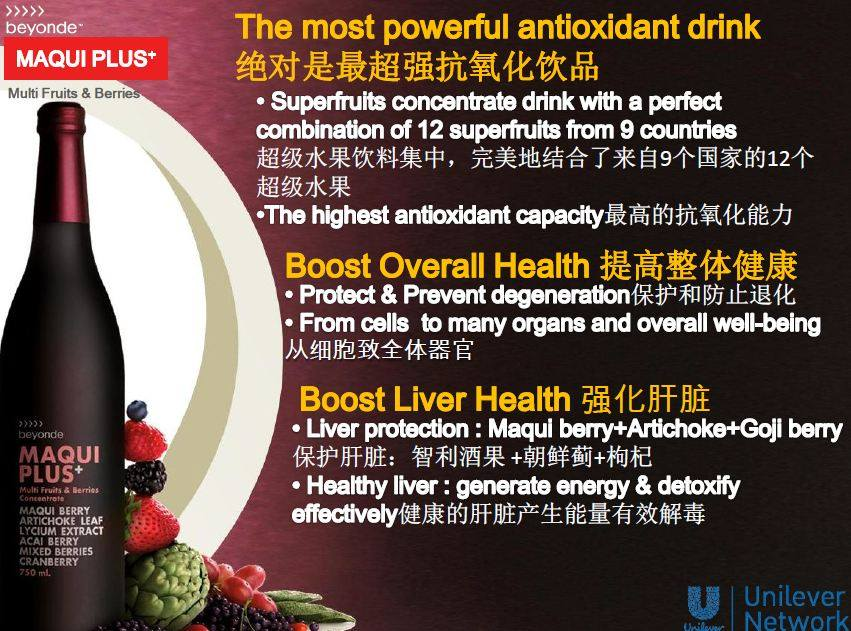 Found Inside Liver Disease Treatment With Unilever Maqui Plus